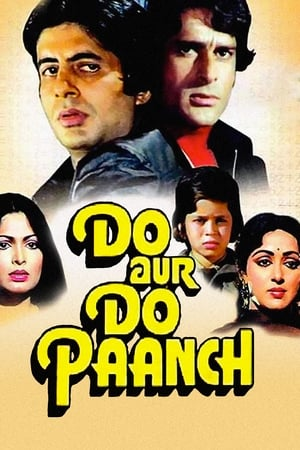 Image Do Aur Do Paanch