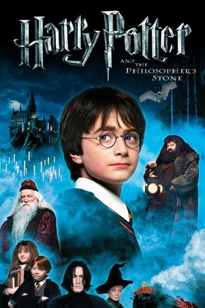 Poster Harry Potter and the Philosopher's Stone 2001