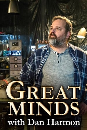 Image Great Minds with Dan Harmon