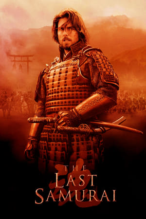 Image The Last Samurai