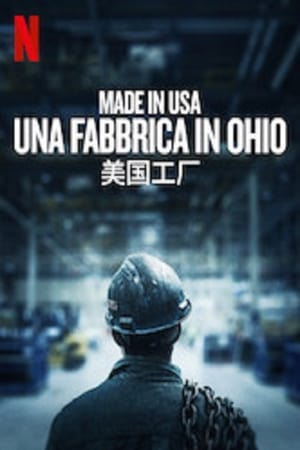 Image Made in USA - Una fabbrica in Ohio