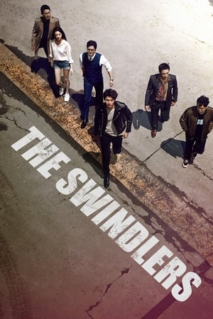 Image The Swindlers