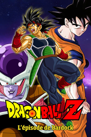 Image Dragon Ball Z - L'épisode de Bardock