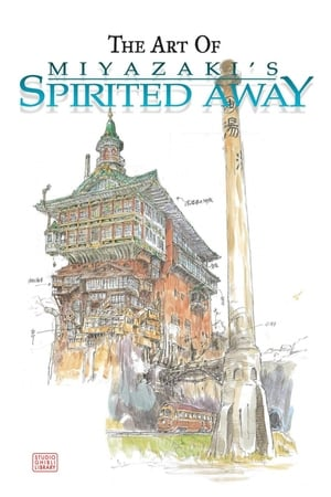 Image The Art of 'Spirited Away'