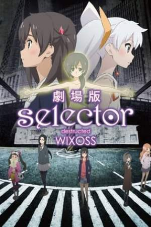 Image selector destructed WIXOSS