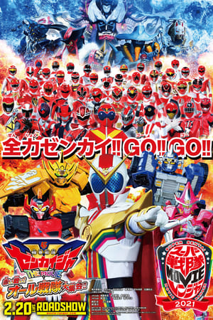 Image Kikai Sentai Zenkaiger The Movie: Red Battle! All Sentai Rally!!