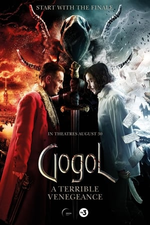 Image Gogol. A Terrible Vengeance