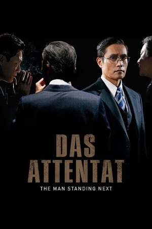 Image Das Attentat – The Man Standing Next