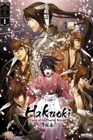 Image Hakuoki ~Demon of the Fleeting Blossom~