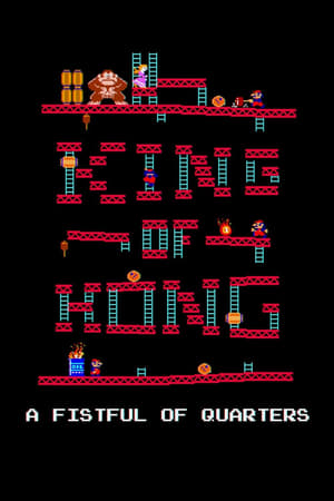 Image The King of Kong: A Fistful of Quarters