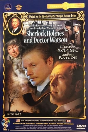 Image The Adventures of Sherlock Holmes and Dr. Watson: The Hound of the Baskervilles, Part 2