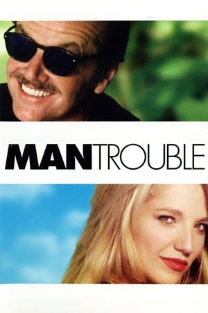 Image Man Trouble