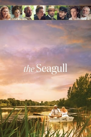 Image The Seagull