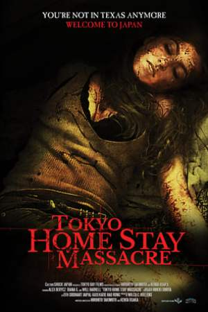 Image Tokyo Home Stay Massacre