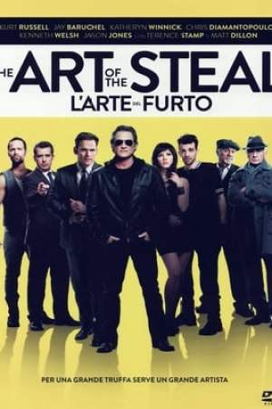 Image The Art of the Steal - L'arte del furto
