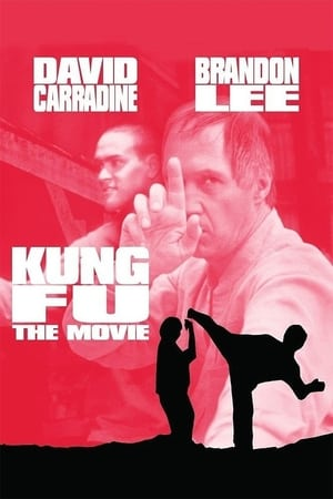 Image Kung Fu: The Movie