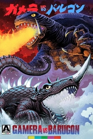 Image Gamera 2 - Gamera vs Barugon