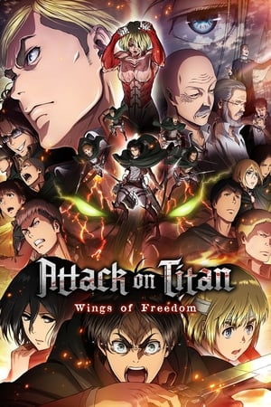 Image Attack on Titan: Wings of Freedom