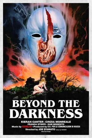 Image Beyond the Darkness