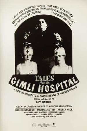 Image Tales from the Gimli Hospital