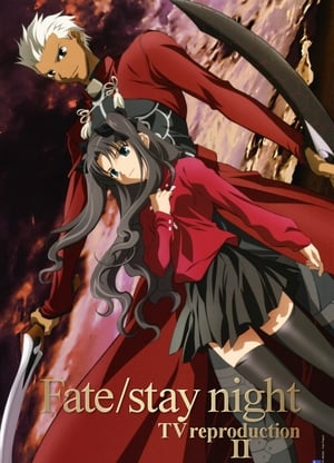 Image Fate/Stay Night TV Reproduction 2