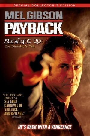 Image Payback: Straight Up