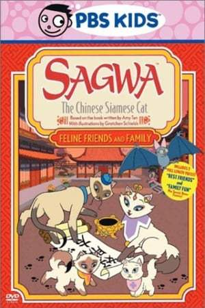 Image Sagwa, the Chinese Siamese Cat: Feline, Friends and Family