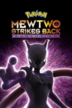 Poster Pokémon: Mewtwo Strikes Back - Evolution 2019