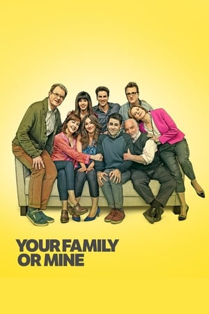 Poster Your Family or Mine 2015