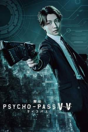 Image PSYCHO-PASS Virtue and Vice