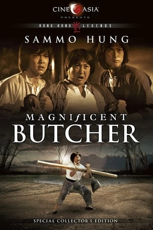 Image The Magnificent Butcher