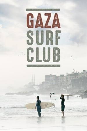 Image Gaza Surf Club