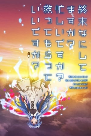 Poster WorldEnd: What are you doing at the end of the world? Are you busy? Will you save us? 2017
