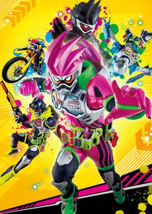 仮面ライダーエグゼイド/Kamen Rider Ex-Aid
