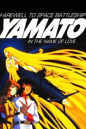 Farewell to Space Battleship Yamato