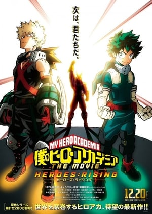 Image Boku no Hero Academia the Movie: Heroes:Rising