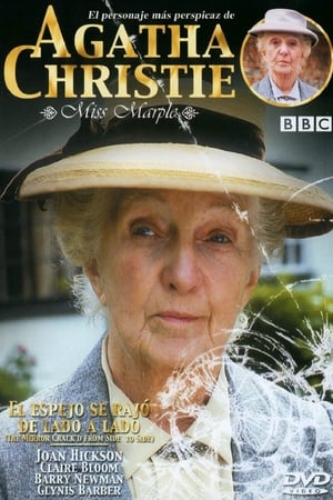 Image Miss Marple: The Mirror Crack'd from Side to Side