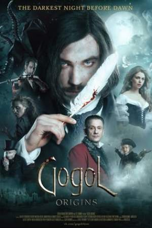 Image Gogol. The Beginning