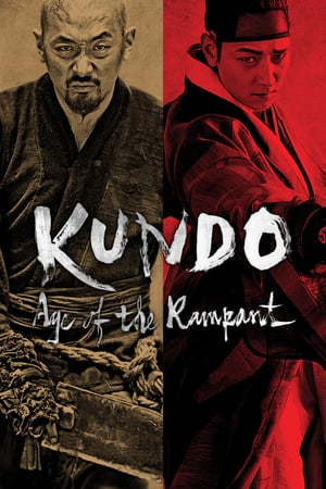 Image Kundo: Age of the Rampant