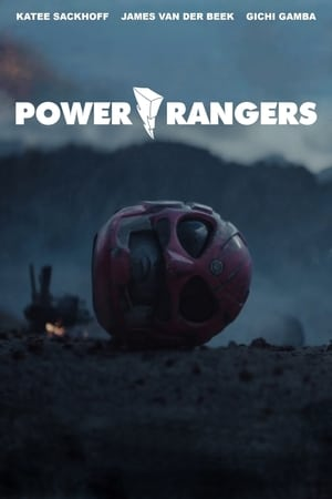 Image Power/Rangers