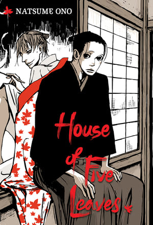 Image House of Five Leaves