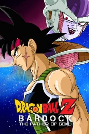 Poster Dragon Ball Z: Bardock - The Father of Goku 1990