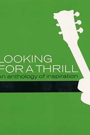 Image Looking for a Thrill: An Anthology of Inspiration