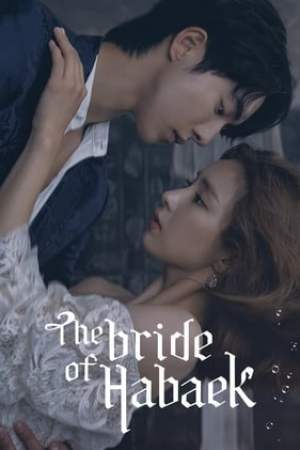 Image The Bride of Habaek