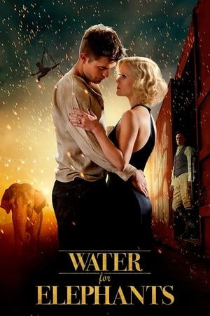 Image Water for Elephants