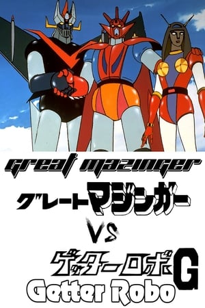 Image Great Mazinger vs. Getter Robo G: The Great Space Encounter