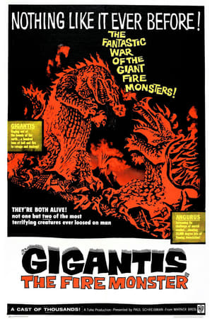 Image Gigantis the Fire Monster