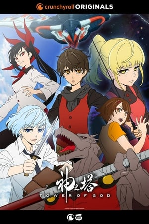 Image Kami no Tou (Tower of God)