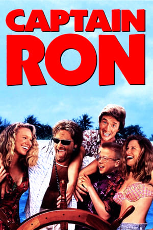 Image Captain Ron