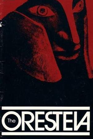 Image The Oresteia